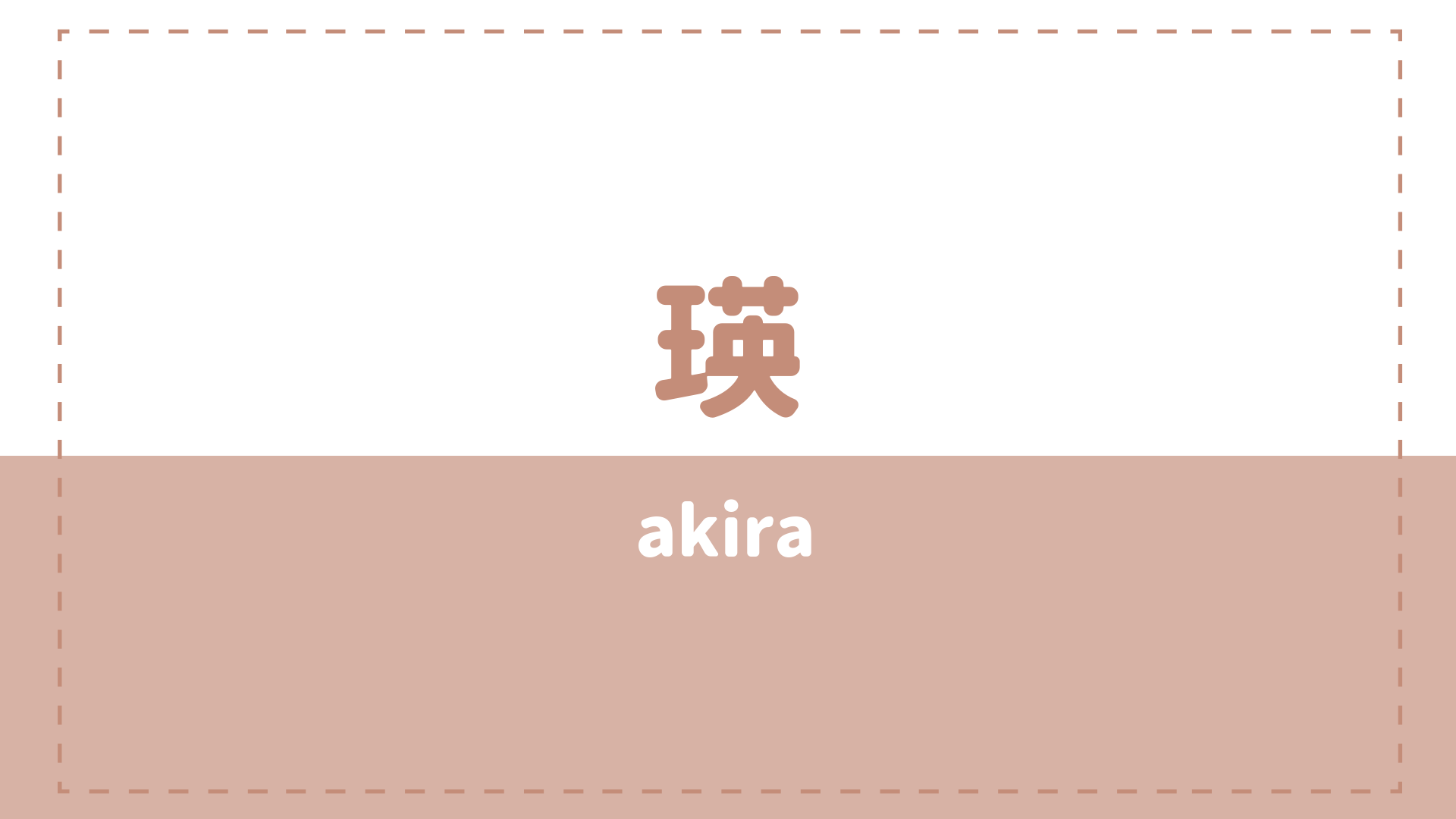 瑛(あきら/俳優)のwikiや彼女は?高身長ハーフモデルでかっこいい!